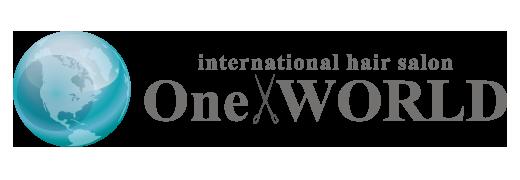 港区麻布十番の美容室ワン ワールド / One WORLD