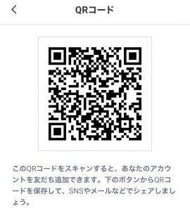 811D2504-A9D1-4DCF-B19E-BC3B4238E037